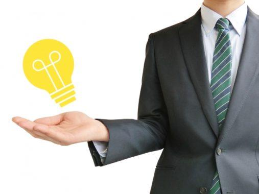 転職エージェントを有効活用して、就職を成功させるコツ3選