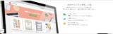 テックアカデミー WEBアプリケーションコースは転職できる?【副業で月10万も】